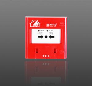 J-SA P-M-LD2003EH 手動火災報警按鈕(船用型)
