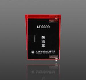 LD2200 室外手动报警按钮防雨罩