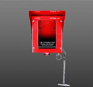 LD2200A 立柱式手动报警按钮防雨罩